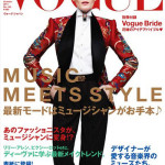 Florence Welch Covers Vogue Nippon October 2011